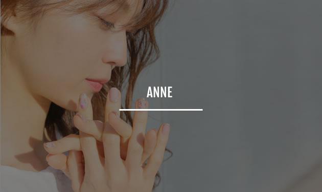 ANNE アンネ  ネイル・アイ・エステ サロン
