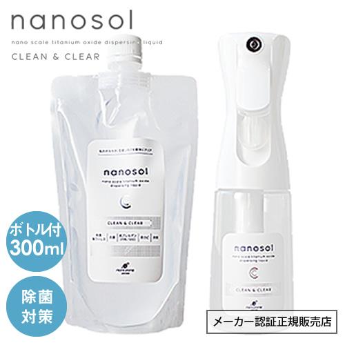 ナノソル cc