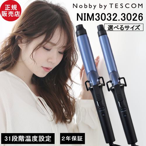Nobby by TESCOM ノビー バイ テスコム プロフェッショナル プロテクトイオン ヘアーアイロン NIM3000 カール 32mm