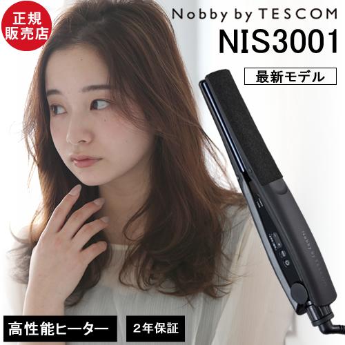 Nobby by TESCOM ノビー バイ テスコム プロフェッショナル プロテクトイオン ヘアーアイロン NIS3001 ストレート