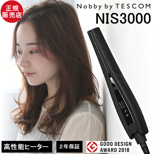 Nobby by TESCOM ノビー バイ テスコム プロフェッショナル プロテクトイオン ヘアーアイロン NIS3000 ストレート