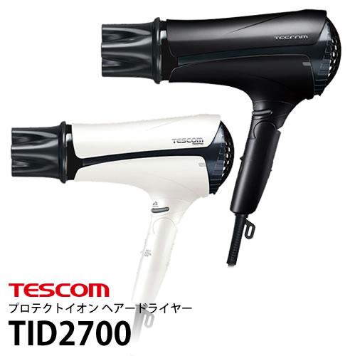 Nib3000 テスコム