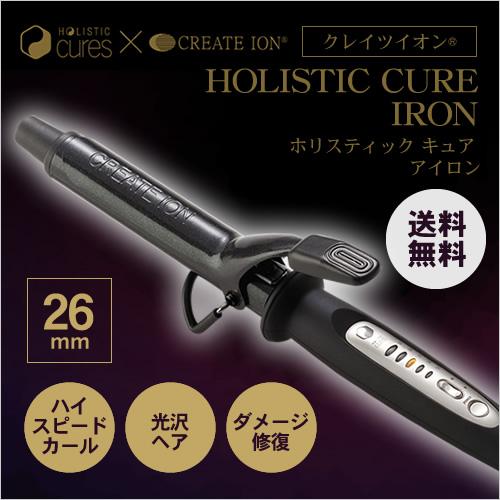 ホリスティックキュアーズ×クレイツイオン ホリスティックキュア カールアイロン 26mm (CCIC-G72088)