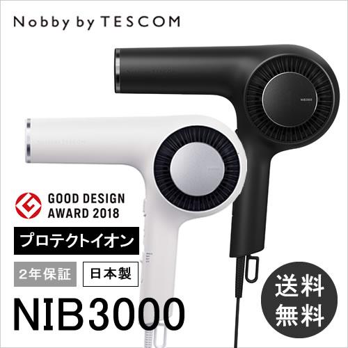 Nobby by TESCOM ノビー バイ テスコム プロテクトイオン ヘアードライヤー NIB3000